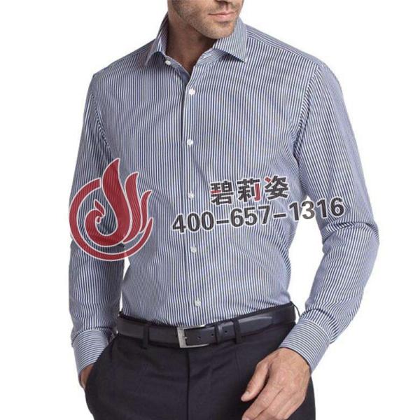 企业衬衫的定制